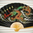 "Classic 35"" Oriental Feng Shui Wall Fan-Black Dragon"