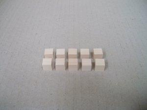 """Wooden Blocks/Cubes/Maple Blocks/3/8"""" x 3/8"""" x 13/8"""" (10mm x 10mm x 10mm)"""