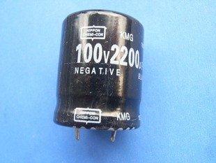 2200UF 100V Electrolytic Capacitor (Item# C0142)