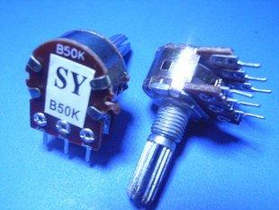 B type 50K (503) Double VR Potentiometer (Item# T0038)