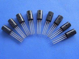 Transistor, C2383, TO-92, 20 pcs. (Item# Q0029)