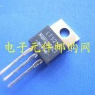 Schottky Diode, MBR10100CT, 3 pcs. (Item# K0003)