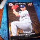 Daisuke Matsuzaka 2009 Upper Deck Starquest Gold Red Sox