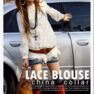 French Style Lace Long Blouse Beige (free shipping)
