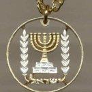 Israel 1/2 Lirah Menorah (U.S. quarter size)