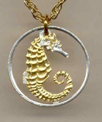 Singapore 10 cent Sea horse (U.S. dime size)