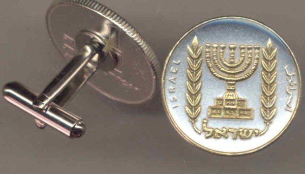 Israel ½ Lirah Menorah (U.S. quarter size)