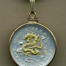 "Liberia $1 coin Year of the Dragon 2000 (a little bigger than a U.S. quarter) 18"" chain"