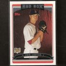 JON LESTER - 2006 Topps Update ROOKIE CARD - Cubs, Red Sox