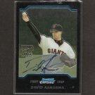 DAVID AARDSMA - 2004 Bowman Chrome AUTOGRAPH Rookie - Seattle Mariners