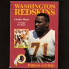 1990 Washington REDSKINS MEDIA GUIDE