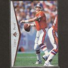 JOHN ELWAY - 1995 Upper Deck SP - Denver Broncos