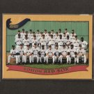 RED SOX TEAM CARD 2002 Topps Gold  #822/2002