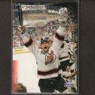 MARTIN BRODEUR 1995-96 Upper Deck Electric Ice PARALLEL - New Jersey Devils