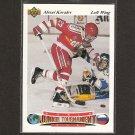 ALEXEI KOVALEV 1991-92 Upper Deck CZECH ROOKIE - Senators, Canadiens, Rangers, Penguins