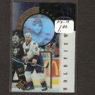 SHAYNE CORSON 1996-97 SP HOLOVIEW - Blues, Candiens, Maple Leafs