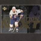BRETT HULL & DANIEL ALFREDSSON 1996-97 Upper Deck Generation Next - Blues, Stars, Senators