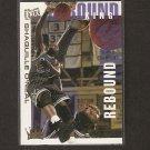 SHAQ 1994-95 Ultra Rebound King - Celtics, Cavaliers, Magic, Lakers