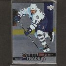 DOUG GILMOUR 1995-96 Upper Deck COOL TRADE Redemption - Maple Leafs, Flames, Canadiens