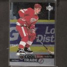 SERGEI FEDOROV 1995-96 Upper Deck COOL TRADE Redemption - Red Wings, Capitals, Mighty Ducks