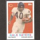 GALE SAYERS - 2008 Topps Turn Back the Clock - Chicago Bears & Kansas Jayhawks