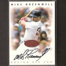 MIKE GREENWELL - 1996 Leaf Signature Series AUTOGRAPH - Red Sox