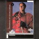 SIMON GAGNE 1997-98 Upper Deck ROOKIE - Tampa Bay Lightning & Philadelphia Flyers