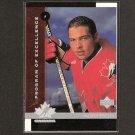 NORM MILLEY 1997-98 Upper Deck ROOKIE - Tampa Bay Lightning