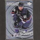 PAVEL BURE - 1997-98 Upper Deck Smooth Grooves - Canucks, Panthers & NY Rangers
