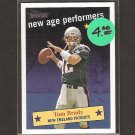TOM BRADY 2006 Topps Heritage New Age Performers - New England Patriots & Michigan Wolverines