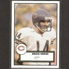 BRIAN GRIESE - 2006 Topps Heritage Short Print - Broncos & Michigan Wolverines