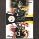 BEN ROETHLISBERGER & TROY POLAMALU 2011 Topps Faces of the Franchise - Pittsburgh Steelers