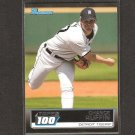 CHANCE RUFFIN - 2011 Bowman Topps 100 - Detroit Tigers