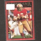 JOE MONTANA 1995 Collector's Choice Chronicles The Drive - 49ers & Notre Dame Fighting Irish