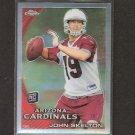 JOHN SKELTON 2010 Topps Chrome Refractor Rookie RC - Cardinals Cowboys & Fordham Rams