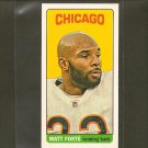 MATT FORTE 2012 Topps Tall Boy - Chicago Bears & Tulane