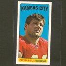 PEYTON HILLIS 2012 Topps Tall Boy - Kansas City Chiefs & Arkansas Razorbacks