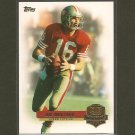 JOE MONTANA 2012 Topps QB Immortals - 49ers & Notre Dame Fighting Irish