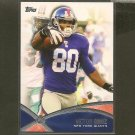 VICTOR CRUZ Topps Prolific Players - NY Giants & UMass Minutemen