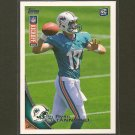 RYAN TANNEHILL 2012 Topps Kickoff Rookie Card RC - Dolphins & Texas A&M Aggies