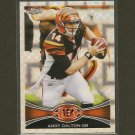 ANDY DALTON 2012 Topps Chrome X-Fractor - Bengals & TCU Horned Frogs