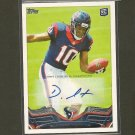 DeANDRE HOPKINS - 2011 Topps Photo VARIATION Autograph Rookie RC - Houston Texans & Clemson Tigers