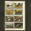 UAE U.A.E. Arab Emirates Airmail Postage Stamp Block of 8 - Aircraft/Airplanes Bullseye Cancel