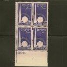 1939 US Postage Stamp 3 cent Plate Block - World's Fair - Scott #853
