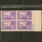 1937 US Postage Stamp 3 cent Plate Block - Virgin Islands - Scott #802