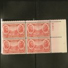 1936 US Postage Stamp 2 cent Plate Block - Jackson & Scott- Scott #786