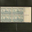 1936 US Postage Stamp Plate Block 4 cent - Admirals Dewey, Schley, Sampson- Scott #793