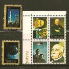 AJMAN, U.A.E. Postage Stamp Lot x61 - Space, Animals, Cars
