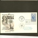 1961 USPS Fleetwood FDC Scott #1188 - Washington, DC - Republic of China -First Day of Issue