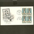 1961 USPS Artmaster FDC Scott #1190 Block of 4 - Washington, DC- Nursing -First Day of Issue